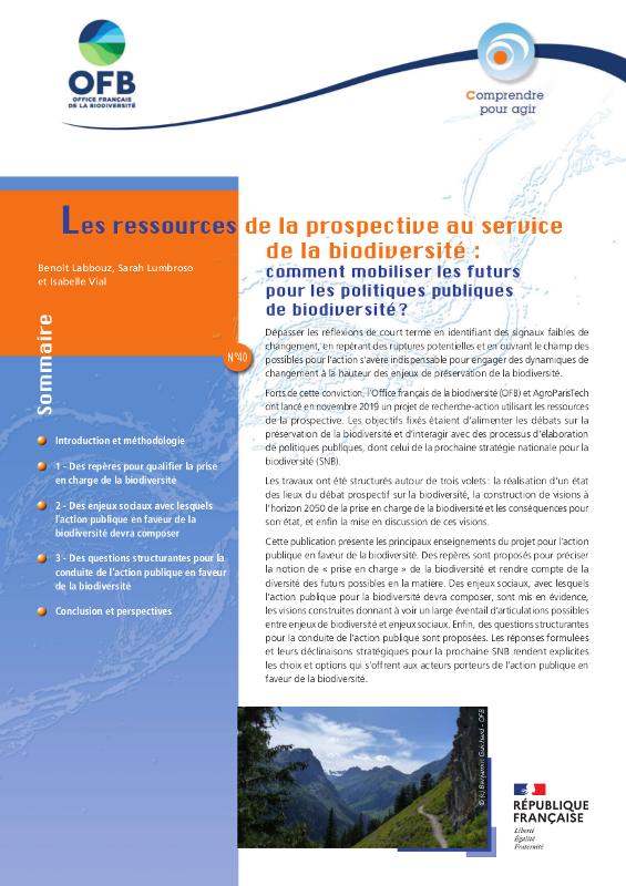 Les ressources de la prospective au service de la biodiversité : comment mobiliser les futurs pour les politiques publiques de biodiversité ?